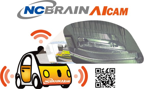 Phần mềm AICAM