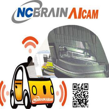 Mua phần mềm NCBrain và AICAM ở đâu
