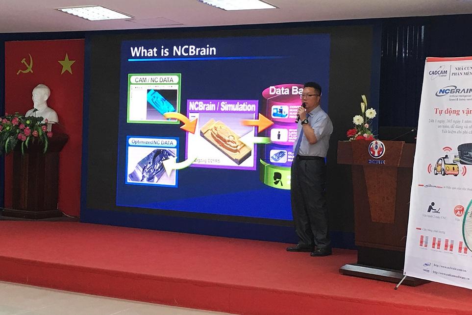 phầm mềm AICAM và NCBrain