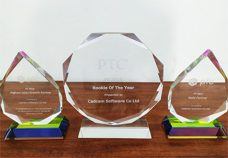 các giải thưởng quan trọng của cadcam software
